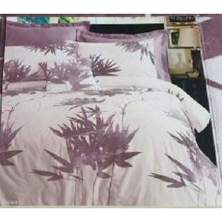 Madison & Co Maxx Sheba Queen Quilt Cover Set (160 x 200 cm)