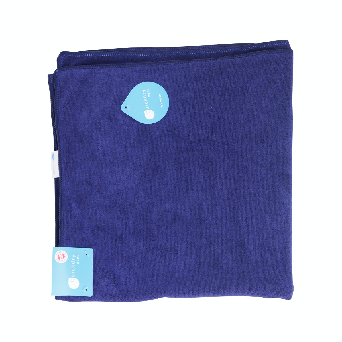 Quickdry Travel Towel Dark Blue