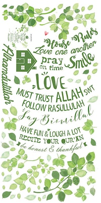 Codeco Wall Sticker Wording House Rules (Moslem) with Leaves