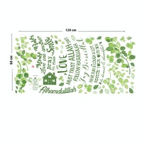 Codeco Wall sticker islami 'Islamic House Rules' with plant