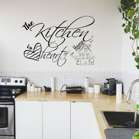 Codeco Wall sticker wording Heart of a Home