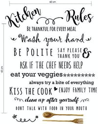 codeco Wall sticker Kitchen Rules