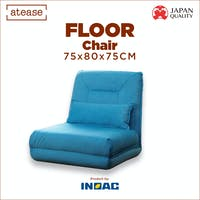Atease By Inoac Floor Chair Green