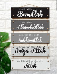 Custom Wallsticker Hanging Wood - Walldecor Pajangan Kayu Susun - Start With Bismillah