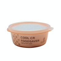 Claris CR Foodsaver 2717 - Orange