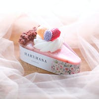 Haruhana Pink Pie cake Vanilla cinnamon Scented candles 100 gr