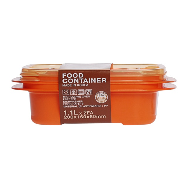 Informa Kay Food Container Rect 1,1L Org Set (2)