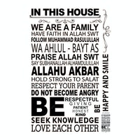 iwallyou Wall Sticker In 'This House Moslem'