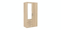JYSK Wardrobe 2 Doors Vinderup With Key 100X58X200CM Oak
