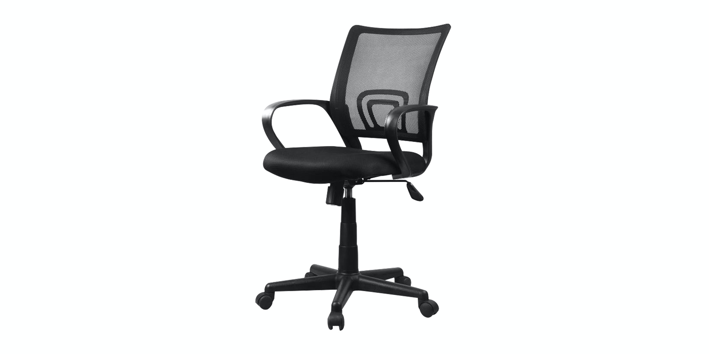office chair material. JYSK Office Chair Spjald Fabric Black Material