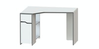 JYSK Desk Lovig 114X63X75Cm White Grey