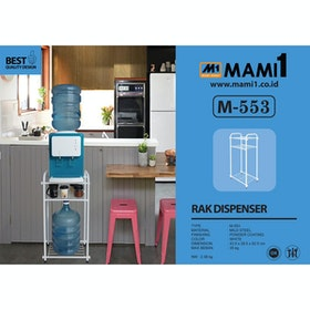 Mami1 Rak Dispenser M-553