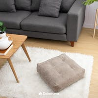 Linori Kumi Square Floor Cushion - Brown