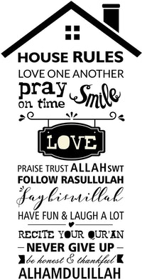 iwallyou Wall Sticker Moslem House Rules