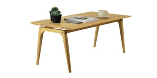 Onel Coffee Table Covone Natural