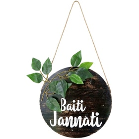 Stiletto Living Door Hanger - Baiti Jannati