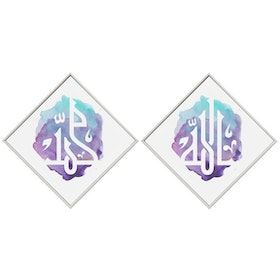 Serimpu Allah & Muhammad Kaligrafi Purple Background