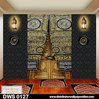 DWS 3D Wallpaper Custom - Motif Islami | DWS 0127